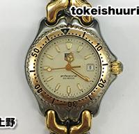 タグホイヤー 時計修理