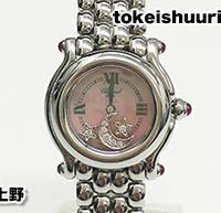 ショパール 時計 修理