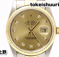 時計修理 ロレックス 16233G W番 オーバーホール
