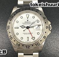 ロレックス 時計修理 16570 オーバーホール